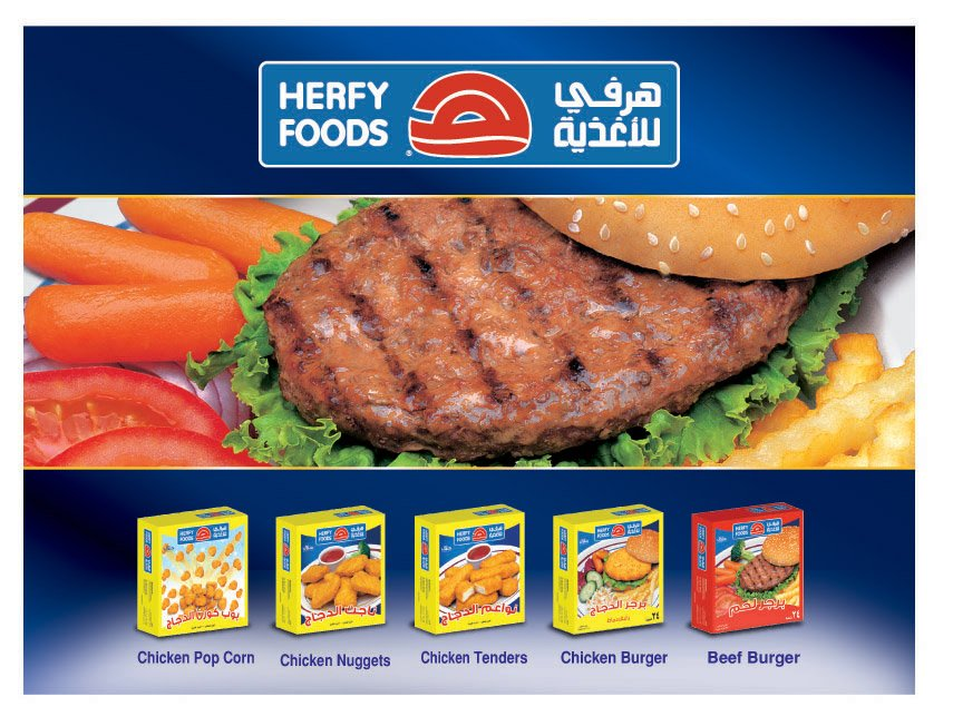 Image result for Herfy Food Services Company, Saudi Arabia
